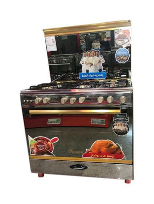 Picture of Unionaire Gas Cooker--GOLD
