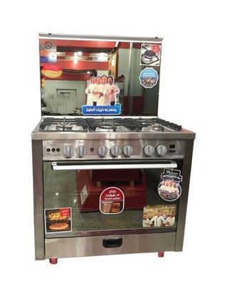 Picture of Unionaire Gas Cooker--Steel