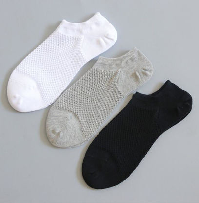Picture of Men's 5 Pairs Sneaker Socks Solid Color Breathable Ankle Socks- Size: Free