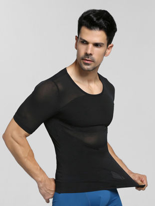Picture of Men's Corset Slim Solid Color Short Sleeve Breathable Underwear- Size: XXL