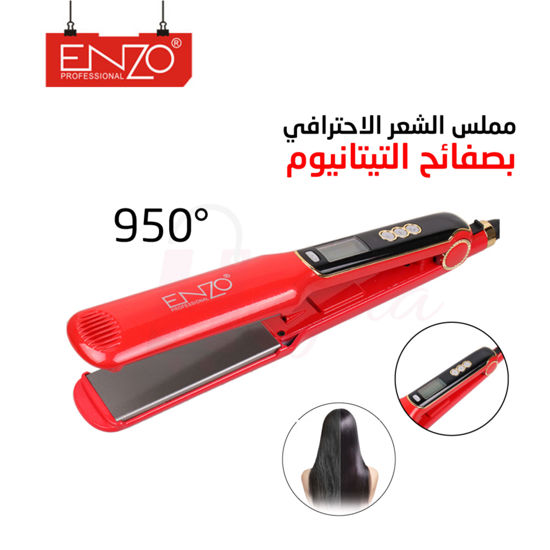 Picture of Enzo 950 hair iron