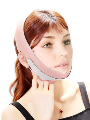 Picture of Face Shaping Mask Tightening Slimming Lift Up Beauty Tool