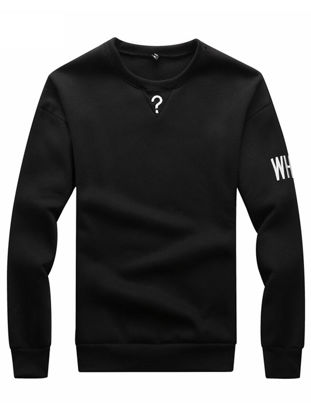 صورة Men's Sweatshirt All Match Stylish Soft Cozy Long Sleeve Sweatshirt- Size: M