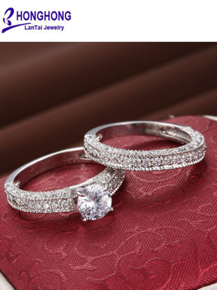 Picture of Women's Multi Finger Ring Two Layers Zircon Decoration Fashion Accessories- Size: 9