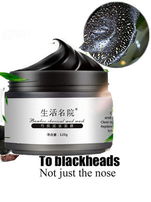 Picture of 1Pc Facial Cleansing Mask Blackhead Removal Deep Cleansing Mask 120g