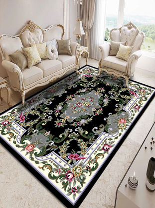 Picture of 1 Pc Mat Stylish Modern Simple Floral Pattern Bedroom Living Room Washable Soft Carpet- Size: 160*230(W*L)cm
