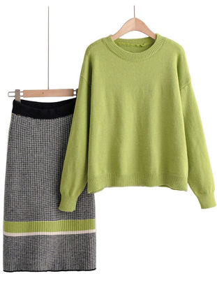 Picture of Women's 2Pcs Solid Color Elegant O Neck Pullover Sweater Split Aline Skirt- Size: Free