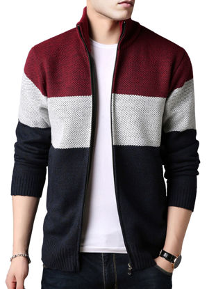 صورة Men's Cardigan Long Sleeve Striped Pattern Color Block Zipper Decor Knitwear- Size: XXL