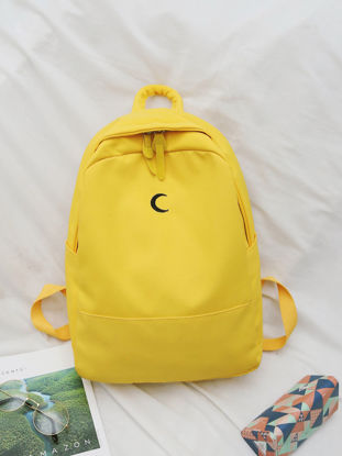 Picture of Women's Backpack All Match Crescent Preppy Solid Color Fashion Backpack- Size: One Size