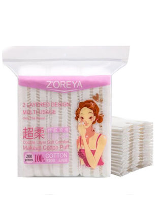 Picture of Zoreya Cotton Pads Soft Skincare Double Sides Useful Makeup Cottons 200Pieces