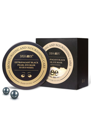 Picture of YASS 60 PCs Black pearl Gold Collagen Dark Circles Removing Firming Eyes Masks