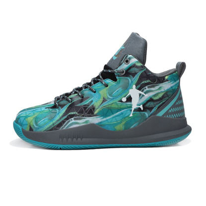 Picture of Men's Training Shoes Color Block Anti-Skid Damping Basketball Shoes - Size: 44