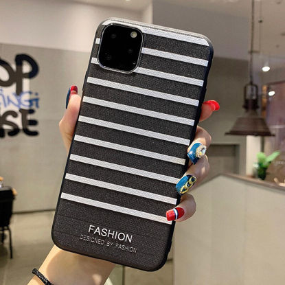 Picture of iPhone XS Max Cover Stripe Pattern Simple Phone Case - Size: iPhone XS Max