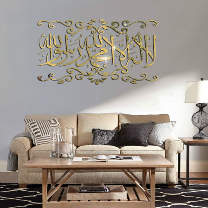 Picture of Wall Sticker Modern Muslin Style Acrylic Decorative Mirror Sticker - Size: One Size