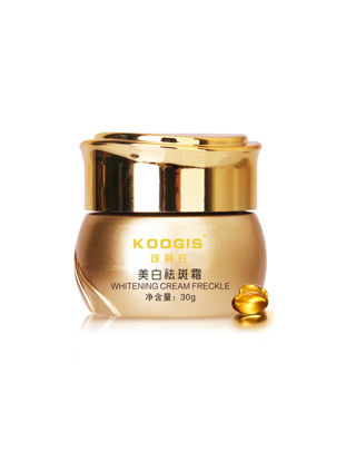 Picture of Face Cream Whitening Freckle Remove Deep Nourishing Skin Care-