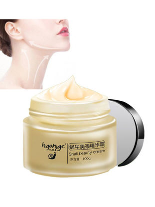 Picture of Snail Beauty Neck Cream Tight Neck Skin Care Moisturizer-