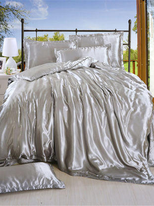 Picture of 4 Pcs Duvet Cover Set Modern Simple Solid Color Soft Silky Bedding Set-Size: 2#0m Bed