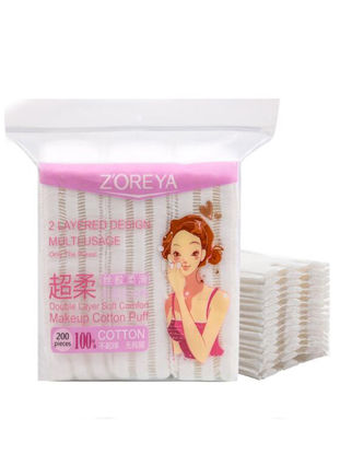 Picture of Zoreya Cotton Pads Soft Skincare Double Sides Useful Makeup Cottons 200Pieces-