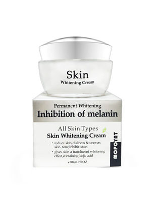 Picture of Whitening Cream Effective Repair Rough Skin Smooth Face Care Instant Ageless Moisturizing Cream-