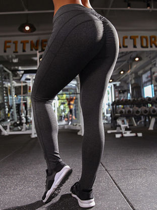 Picture of Women's Sports Pants Simple Skinny Solid Color Fitness Yoga Pants-Size: M