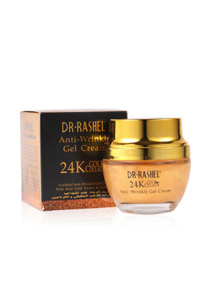 Picture of Anti Wrinkle Moisturizer Gold Collagen Brightening Youth Cream
