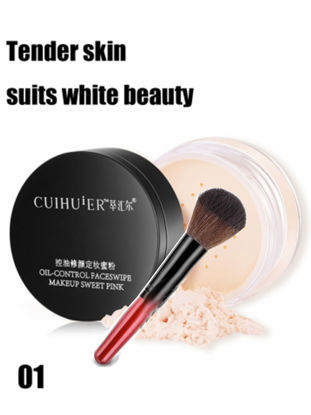 Picture of Women's Loose Powder Oil Control Lasting Waterproof Setting Powder with Brush