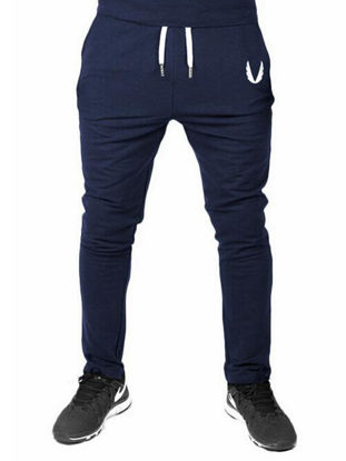 Picture of Men's Sports Pants Solid Color Elastic Soft Casual Outdoor Sports Pant - Size: M