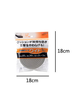 Picture of Door Sealing Strip 1 Roll Windproof Sound Insulation Home Essential