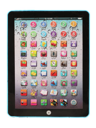 Picture of Arabic Children's Tablet Computer Toy Learning Machine