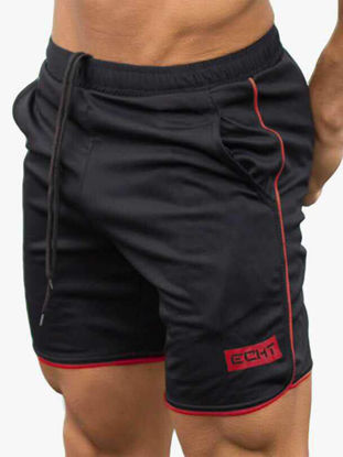 Picture of Men's Casual Shorts Solid Color Quick Dry Comfy Sports Style Shorts - Size: XL