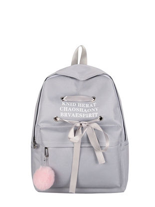 Picture of Women's Backpack Simple Stylish Casual Preppy Bag With Hairy Ball - Size: One Size