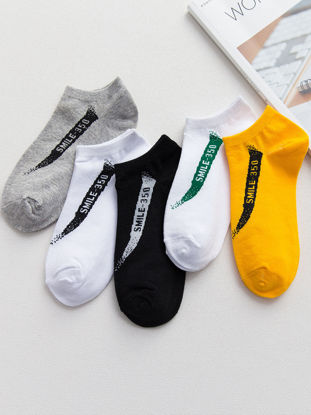 Picture of 5 Pairs Men's Sneaker Socks Print Letter Absorb Sweat Sports Ankle Socks - Size: Free