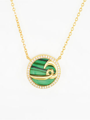 Picture of Women's Fashion Necklace Elegant Micro Zircon With Shell & Arabic Alphabet Design 18K Gold Plate - Size: One Size