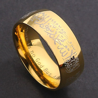 Picture of Men's Ring Religious Pattern Vintage Style Ring Accessory - Size: 9