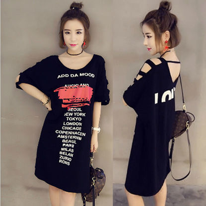 Picture of Women's Shift Dress Letter Pattern Hollow Out Midi Dress - Size: 4XL