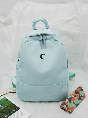 Picture of Women's Backpack All Match Crescent Preppy Solid Color Fashion Backpack - Size: One Size