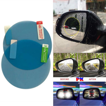Picture of 2PCS Rainproof Car Rearview Mirror Waterproof Anti Fog Rain Proof