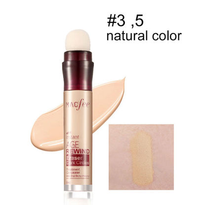 Picture of 3 Color Eraser Concealer Pen Acne Blackhead Eyes Pore Refining Rod Sponge Face Makeup Concealer Stick