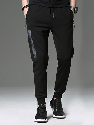 Picture of Men's Pants Stylish Drawstring Ankle Banded Mid Waist Casual Pants - Size: XL