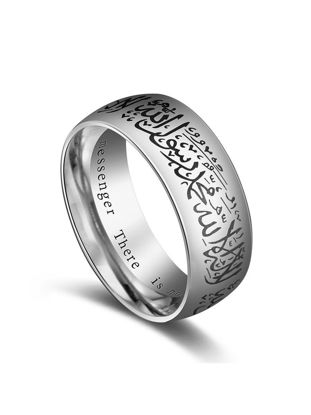 Picture of Men's Ring Retro Style All Match Fashion Religious Jewelry Accessory - Size: 10