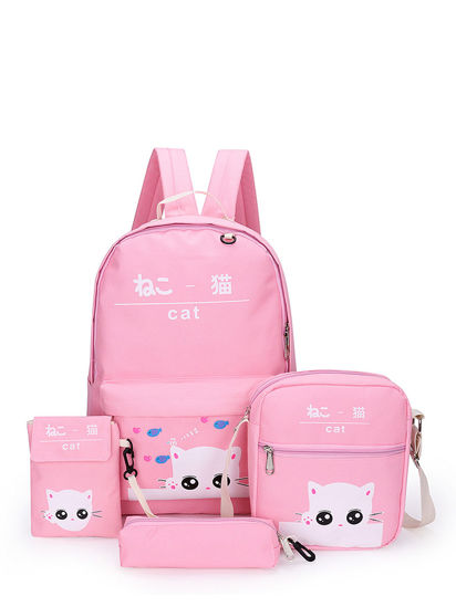 Picture of 4 Pcs Women's Backpack Set Solid Color Zipper Cartoon Pattern School Bags - Size: One Size