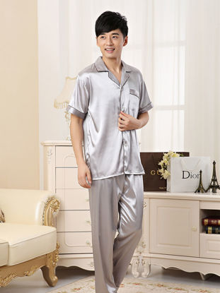 Picture of Couple's Pajamas Set Lace Solid Color Short Sleeve Home Sleepwear - Size: Men XXL