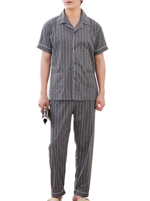 Picture of Men's 2Pcs Sleep Set Turn Down Collar Top Striped Casual Pants Set - Size: XL
