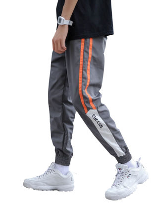 Picture of Men's Active Pants Simple Comfortable Mens Clothing - Size: XL
