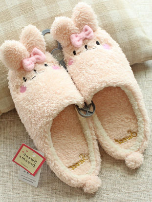 Picture of Women's Slippers Pink Cartoon Rabbit Design Soft Plush House Slippers - Size: 36-37