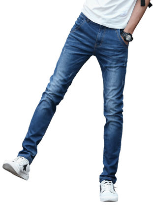 Picture of Men's Jeans Slim Stretch Casual Solid Denim Pants Without Belt - Size: 31