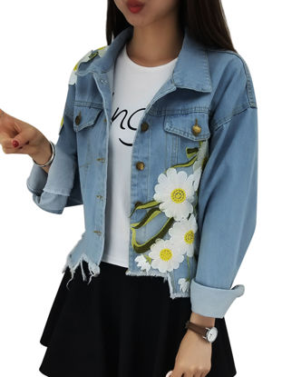 Picture of Women's Denim Coat Long Sleeve Washed Style Embroidery Plus Size Outwear - Size: 5XL