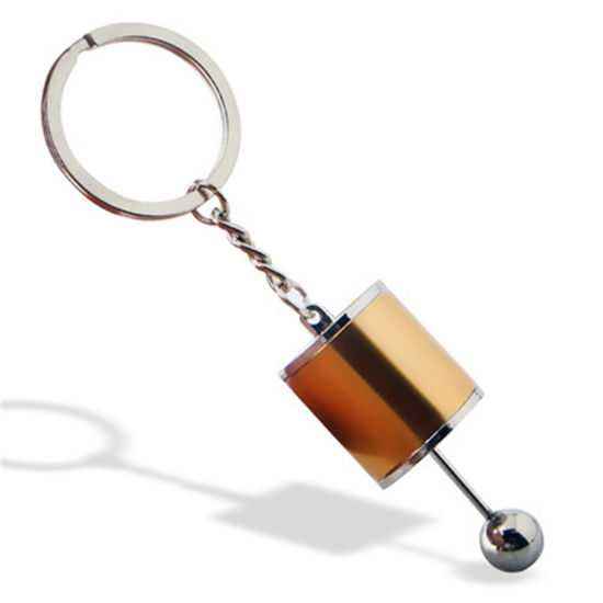 Picture of Men's Key Ring Shift Equipment Brief Design All Match Accessory - Size: One Size