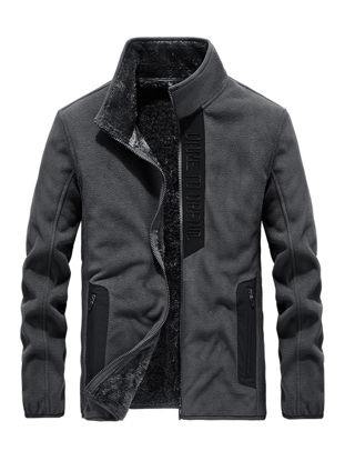 Picture of Men's Casual Jacket Word Embroidery Zipper Jacket - Size: XL