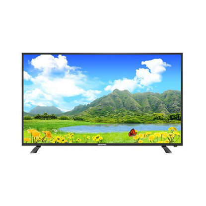 Picture of Smart screen by Goosonic
